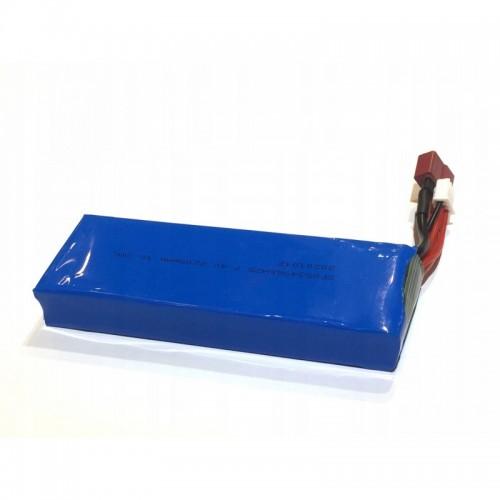 Akumulator Bateria 7.4v 2200 Mah Do Wltoys 124019